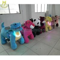 Cheap Hansel High Quality motorized ride on animals from china sibo battery stuffed animal zippy ride for sale