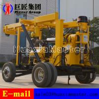 Cheap XYX-3 Wheeled Hydraulic Core Drilling Rig for sale
