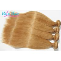 Cheap Tangle Free 100 Virgin Human Hair Weave Silky Straight Hair Extensions wholesale
