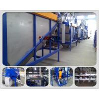 Cheap 500kg/h pet bottle recycling washing machinery for sale
