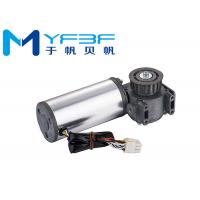 China High Torque Brushless DC Worm Gear Motor 24V For Handicap And Platform Lifts on sale
