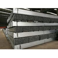 Cheap Building Materials Galvanized Steel Square Pipe High Strength Structural Integrity for sale