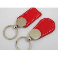 Quality personalized promotional leather keychains cheap for car wholesale