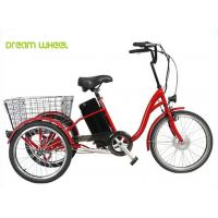 Cheap 36V 350W Electric Mobility Scooter ,Tricycle Cargo Electric Bike Pedal Assist for sale