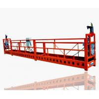 Buy cheap Construction Electrical Rope Suspended Platform, Power Cradle with Safety Locks from wholesalers