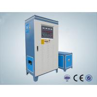 Cheap Medium Frequency Induction  Heating Equipment LSW-200KW for sale