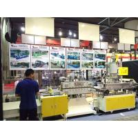 Buy cheap AF-50&45mm PC LED Tube Light  Extrusion Machine With CE Certificate Energy Saving from wholesalers