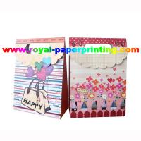 Buy cheap customize colorful paper gift bag printing from wholesalers