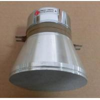 Cheap 100W 28K Low Frequency Ultrasonic Cleaning Transducer Matched with Generator wholesale