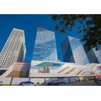Buy cheap Aluminum Facade/Curtain Wall/Cladding Panels For WanDa Plaza Decoration from wholesalers
