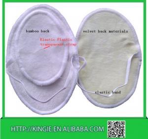 Cheap Anti Odor Washable Underarm Sweat Pads , Gentle Soft Armpit Sweat Pads for sale
