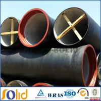 Cheap china ductile iron pipe for sale