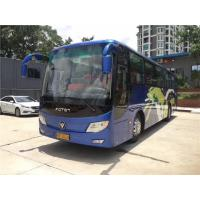 Cheap Foton 51 Seats Used Tour Bus Euro IV Emission Standard With Reversing Camera for sale