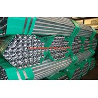 China Welded Galvanized EMT Pipe / Tubing Q345 For Water , Gas , 1/2 - 4 on sale