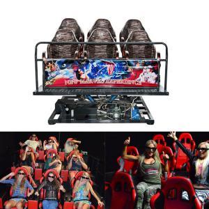 Cheap Indoor Amusement Park Electrical 5D 7D Cinemas Motion Chair 3dof 6dof Platform for sale