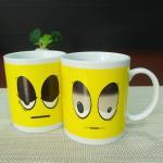 Cheap Yellow patch Wake Up Custom Magic Mug Novelty Color Changing Mug for sale