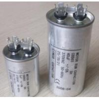 Cheap Motor Start Capacitor (M-CP02) for sale