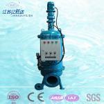 Cheap 100um Mesh Screen Backwash Cartridge Filter For Oilfield Water Treatment for sale