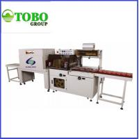 Cheap Automatic seal and shrink packing machine for sale