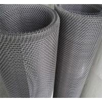Cheap SS304 plain weave wire mesh 12/14/16/20 mesh size,stainless steel screen wire mesh customized length and width for sale