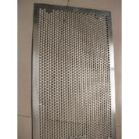 Cheap Perforated Metal Screen for sale