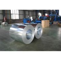 Quality Hot Dipped galvanized steel coil wholesale