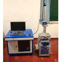 China 20W standalone fiber laser making machine for Integrated circuit chips, PC components,industrial bearings on sale