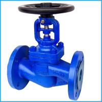 Cheap DIN bellows globe valve for sale