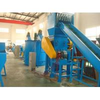 Cheap PET bottle washing,crushing,recycling machinery/production line/plant for sale