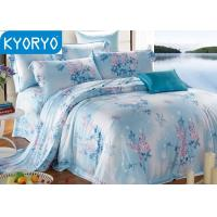 Buy cheap Bedroom Model Cotton Bedding Sets For Festival Day Gifts , Queen Bedding Sets from Wholesalers