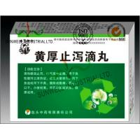 Cheap Regular CMYK Printing Medicine Packaging Boxes , Custom Product Packaging for sale
