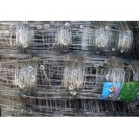 Cheap grassland farm field fence cattle wire mesh fence with High Tensile for sale