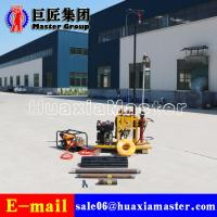China YQZ-50B Diesel Engine Hydraulic Portable Small Drilling Rig Can Drill 50 Meter on sale