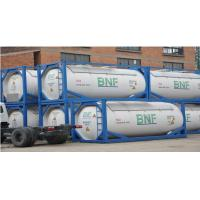 China top design 20ft gosolinel ISO tank container sells hot on sale