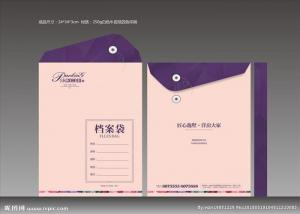 Cheap Portfolio with customized material, color, patten, size for sale