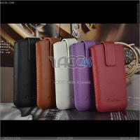 Cheap Leather Pouch Case for Apple iPhone 4/4s ----P-I-Iphn4scase013 for sale