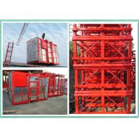Cheap 2000kg Capacity Man And Material Hoist , Construction Site Buck Hoist Elevator for sale