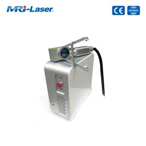 Cheap 30W 50W 1.3mJ Pulsed Laser Cleaning Machine With 1.5kg Laser Head for sale