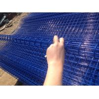 Cheap Double circles fence/double loop ornamental fence PVC coated Low  Price for sale