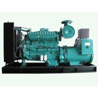 Cheap High quality  350kw  Cummins diesel generator set  three phase key start  for sale for sale