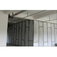 Cheap Lightweight Prefabricated MgO Wall Panels 2800×600×90mm Replacing Gypsum Board wholesale