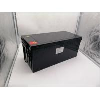 Buy cheap 12v 150Ah Rechargeable deep cycle lifepo4 battery lithium ion battery For from wholesalers