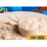 Cheap Negtive Salmonella Long Life Time Brown Rice Powder Without Any Preservative for sale
