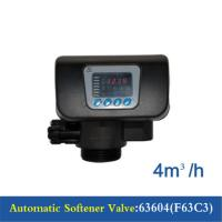 Cheap 4 M3/H Multiport Valve Automatic Automatic Softener Valve 63504(F63C1) / 63604(F63C3) for sale