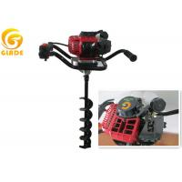 Cheap Petrol or Gasoline Earth Auger / Planting Tree Auger / Ground Hole Drilling Machine for sale