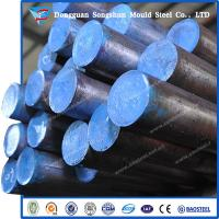 Cheap Cold work mould steel round bars 1.2080 material for sale