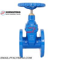 Cheap DIN 3352 PN16 heavy type GGG50 resilient seat F4 ductile iron gate valve for sale