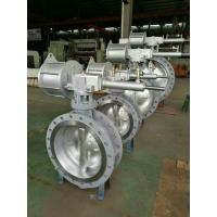 Quality WCB Double Eccentric Butterfly Valve Actuator DN1200 High Performance wholesale