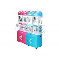 China Game Center Coin Operated Arcade Machines Hardware , Acrylic , Temper Glass Material on sale