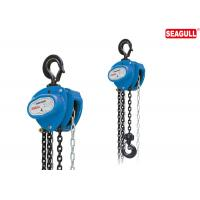 Buy cheap Seagull or OEM manual Chain Block 1 Ton chain hoist Capacity color optional from wholesalers